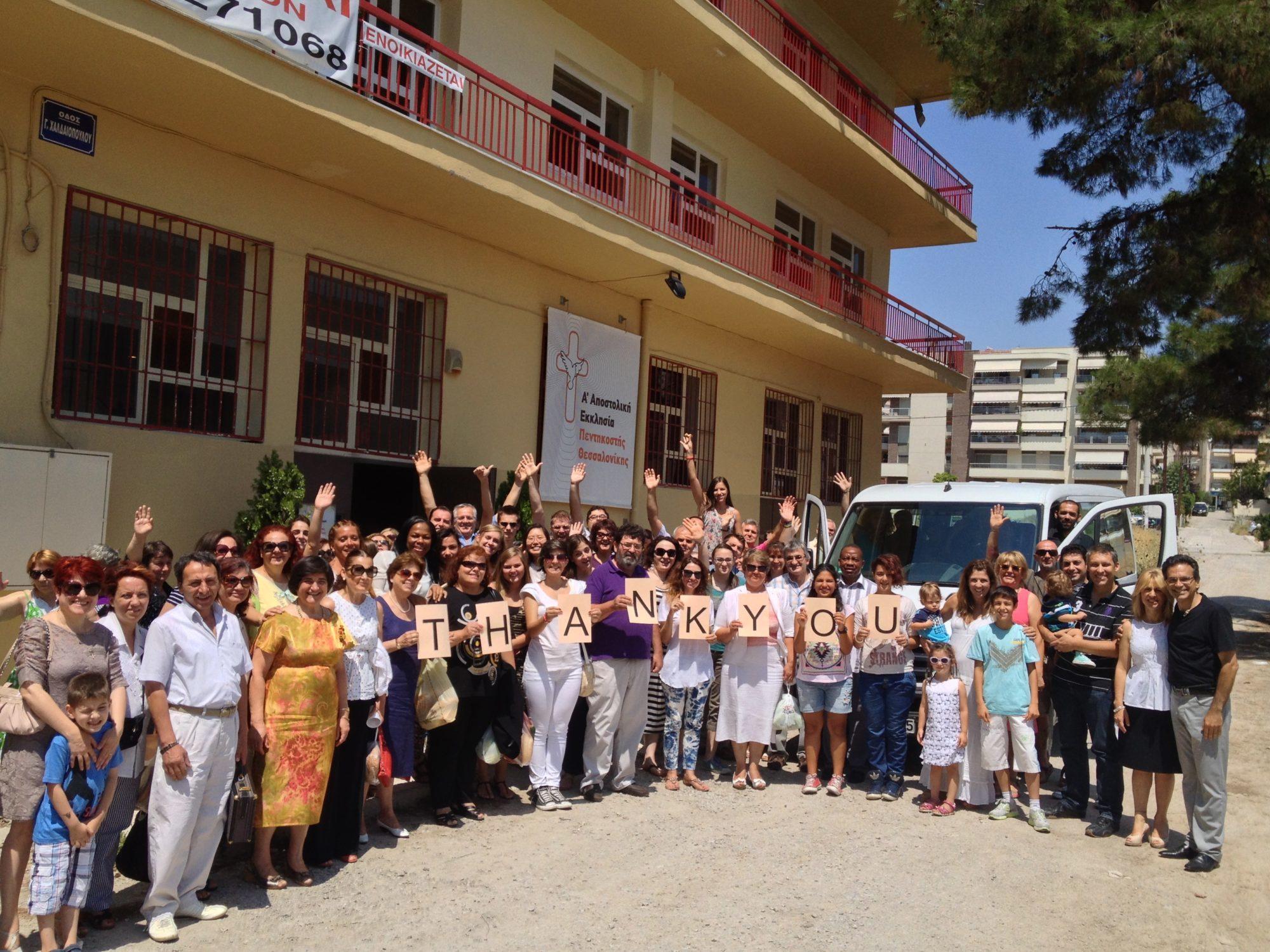 Stirigma Zois, Lebenshilfe, Thessaloniki, Menschen helfen, Hilfsgüter, Kinderhilfe, Unterstützung von Familien